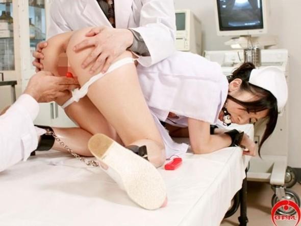 nurse domination