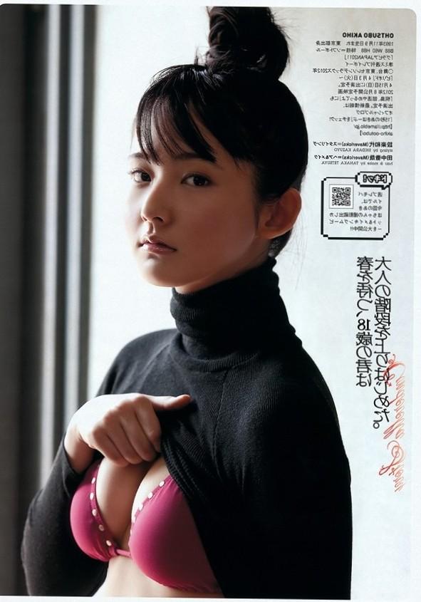 Lovely Japanese Girl